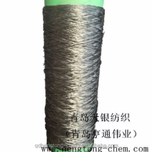 silver-plated and electric conductive aramid fibers