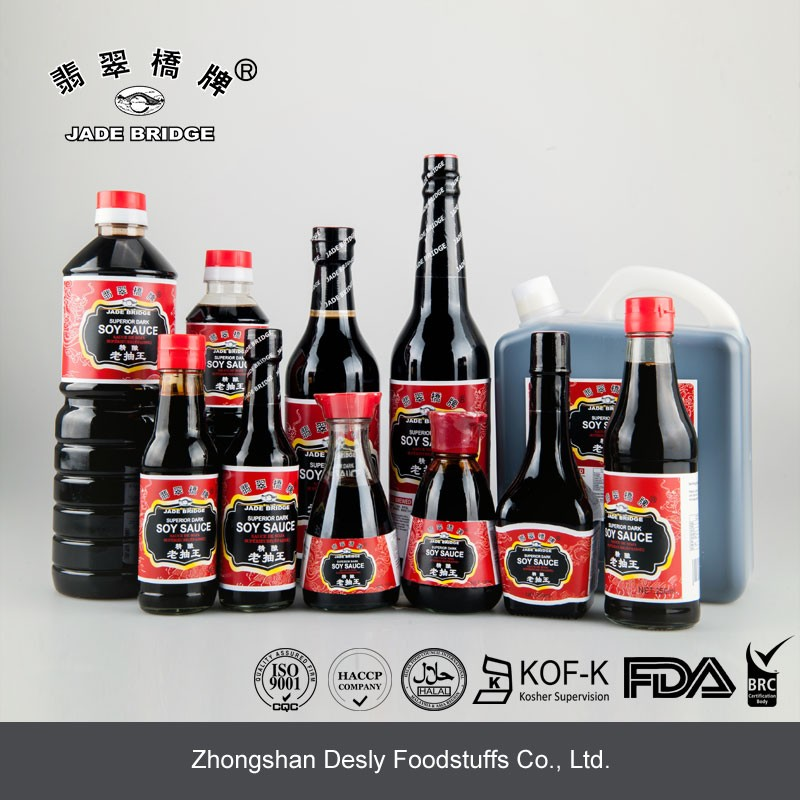 High quality dark soy sauce for kitchen seasoning