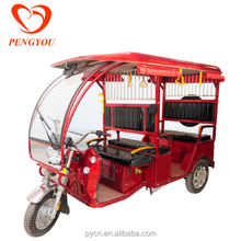 High Quality E Rickshaw for India/ Experienced Electric Tricycle Factory/Alibaba Best Seller