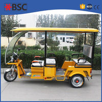 cheap Motor /electric/solar power cheap adult tricycle for sale for adult