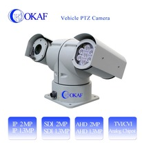 waterproof SDI/IP/AHD /Analog 4G wireless vehicle mounted outdoor security PTZ Camera surveillance