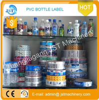 packaging Film for automatic packing machine/roll stock film/laminated film for food packaging