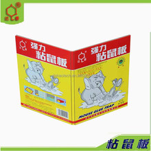 no mess rat trap/foldable glue trap box/mouse circuit board