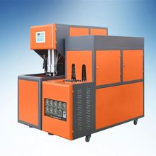 Small products plastic bottle manufacturing machines