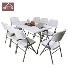 HL-Z152 folding picnic table and chairs, folding study table and chair, table folding with metal folding legs