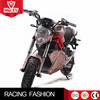 special high speed off road electric motor electric motorcycle for sale