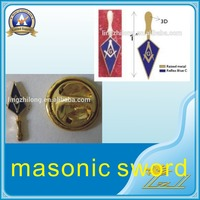 Europe regional feature masonic gift custom metal masonic sword