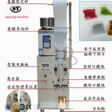 Factory Coffee powder filling machine