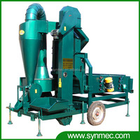 semen cassiae seed cleaning machine