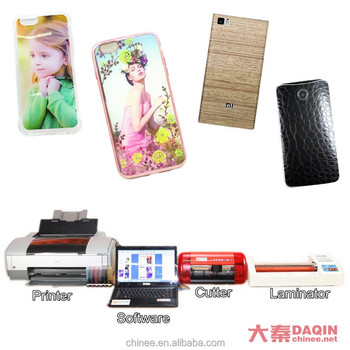 Daqin mobile skin design software and phone sticker making machine 2018