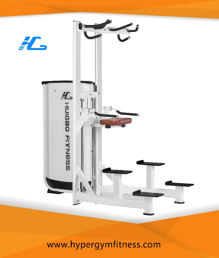 0710 Fitness Equipment Assisted Chin/Dip Machine