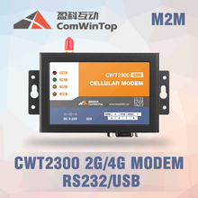 CWT2300 RS232 3g gsm 4g gprs modem, support at command