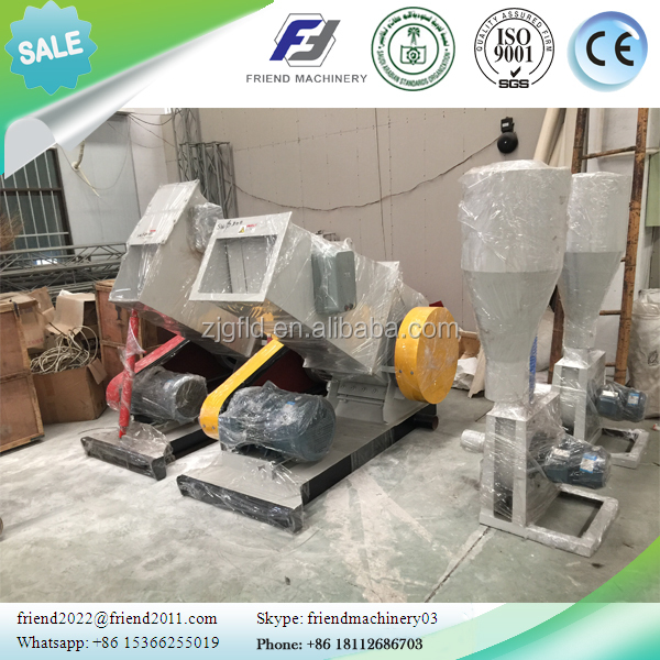 PVC plastic pipe crusher/crushing machine