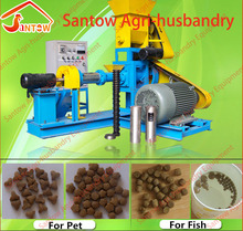 hot sell pet food extruding machine automatic fish food making machine easy operation extruder for pet feed processing