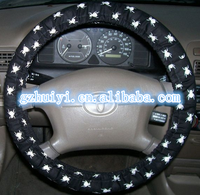 China Supplier supply Auto Car Steering Wheel Cover