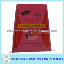 LDPE animal product feed packaging bags