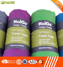 hot selling towel microfiber gift promotion towel china supplier