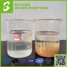 Industrial grade refinery Polyacrylamide PAM for waste water treatment