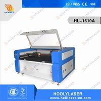 Dongguan Hoolylaser embroidery garment Co2 laser engraving cutting machine