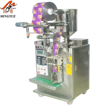 fully auto liquid packing machine / vertical soybean milk filling machine factory