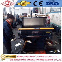 ML930H Plastic Sheet Production Line Equipment