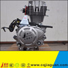 /product-gs/single-cylinder-4-stroke-air-cooled-engine-150cc-60210152228.html