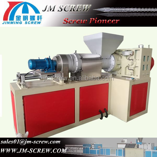 PP PE Recycling Wet Film plastic squeezing drying machine