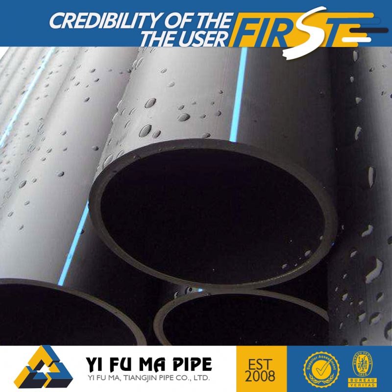 Good price wholesale hdpe 50mm pipe pn16 pe100 for water and drain
