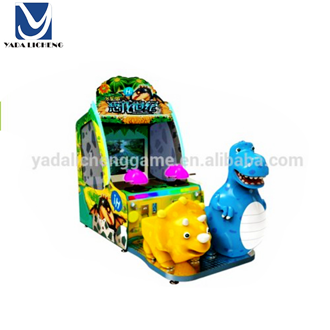 LCD Water Shooting Kids Double Players Redemption Game Machine Coin Operated Games