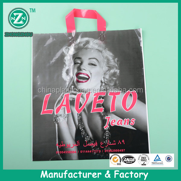 China factory manufacture loop handle plastic bag, plastic shopping tote bag wholesale