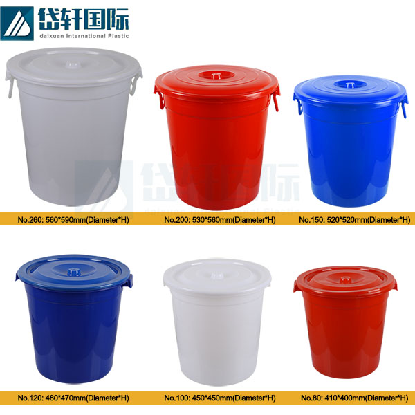 36L-80L stackable plastic kitchen dustbin water bucket plastic container
