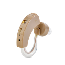 Jinghao Medical Cyber Sonic BTE Hearing Aid