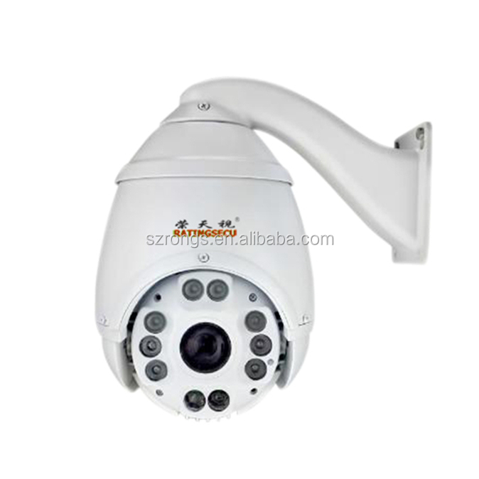 IP Network IR 4X PTZ 4 Megapixel High Speed Dome Camera