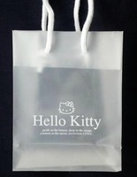 China supplier folding plastic packaging bag