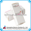 Color High-End Printing skin care cream paper box