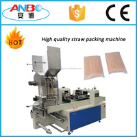 High speed automatic plastic straw packing machine for Brazil market