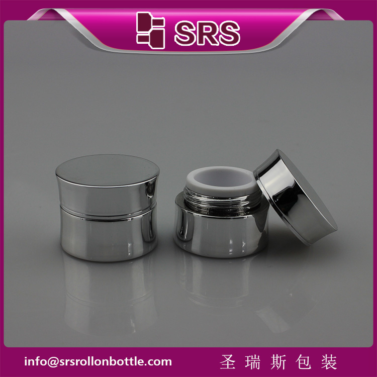 SRS free sample silver color plastic 5ml acrylic cosmetic small uv gel jar