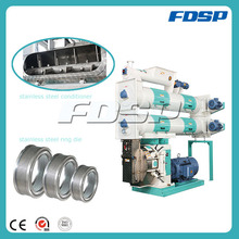 8t/h double pcs and jacket conditioner long-time thermal insulation animal pellet mill