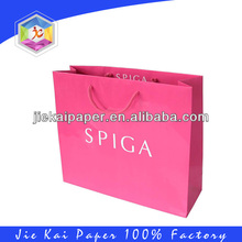 Wholesale luxury paper shopping bag& shopping paper bag packaging