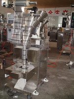 Nails powder /milk powder/corn powder packing machine SJIII-F100