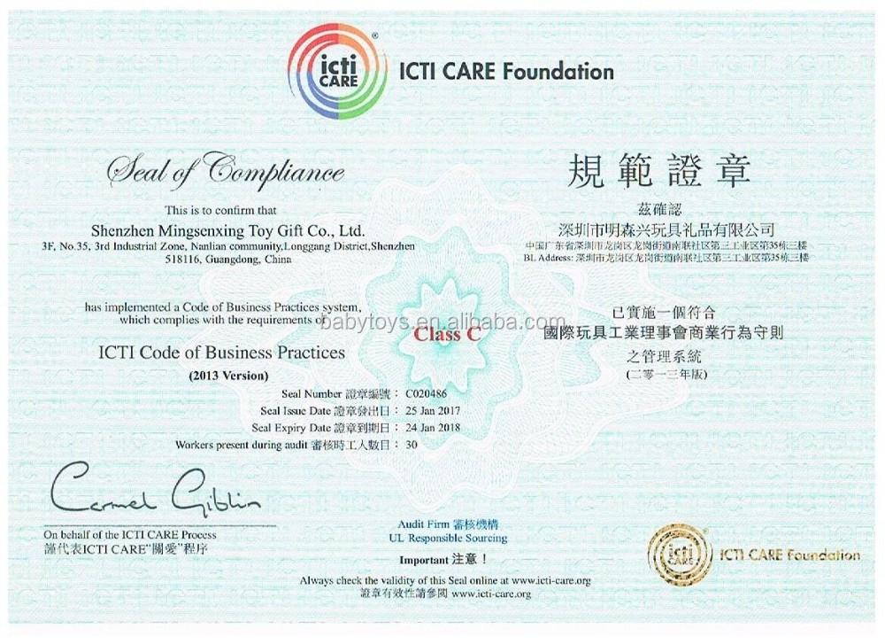 ICTI Audit Certificate