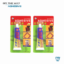 cyanoacrylate adhesive multi-purpose glue
