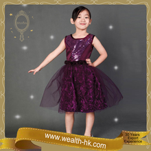 Fashion Child for girls Ball Gown Cocktail kids Evening dresses