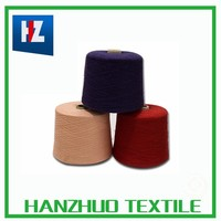 Wool/Cashmere Blended Yarn for sweater fabric and garment