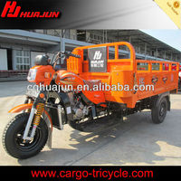 HUJU 150cc gas motor tricycle / tricycle cargo bike / tricycle with wagon for sale