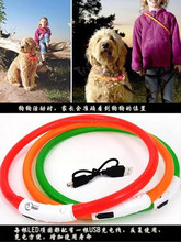 USB rechargeable collars .Fashionable discount led usb rechargeable dog collar