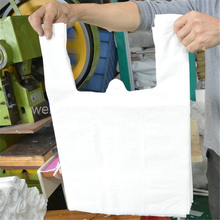waste clear recycled plastic bag