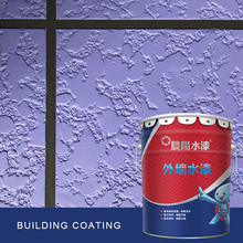 High Adhesion Water-proof Waterbased Acrylic Emulsion Latex Exterior Wall Paint