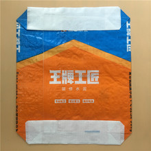 Best 50kg Portland OPC PPC cement PP bag from China pp woven bag factory made automatic machines with low cheap price