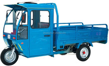 utility tricycle/pedal tricycle/van cargo tricycle